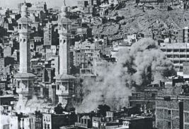 smoke_rising_from_the_grand_mosque_mecca_1979